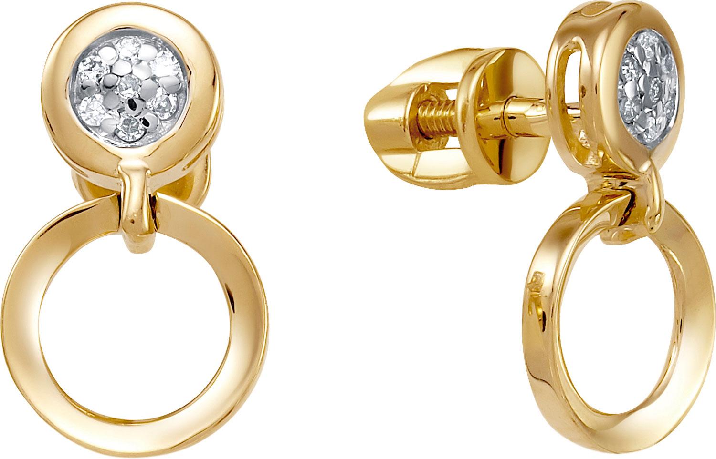 Серьги Vesna jewelry 4985-351-01-00