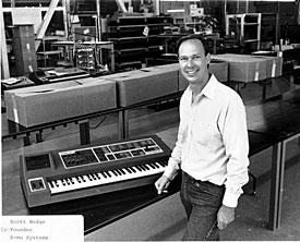 Президент компании Скотт Ведж на фабрике Е-mu