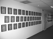 Стена патентов изобретений E-mu