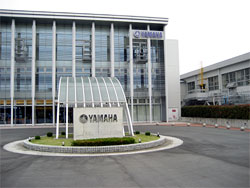 Здание компании Yamaha