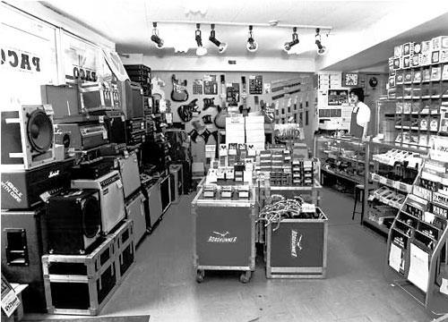 Специализированный магазин PACO по продаже оборудования для музыкантов Vestax.