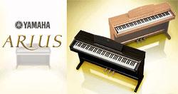 Yamaha - новые модели 2010 года компактных цифровых пианино Yamaha для начинающих серии Arius.