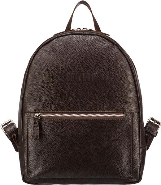 Рюкзаки Brialdi GIULIETTA-relief-br рюкзаки zipit рюкзак shell backpacks