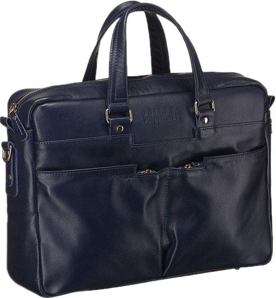 Кожаные сумки Brialdi LAKEWOOD-navi