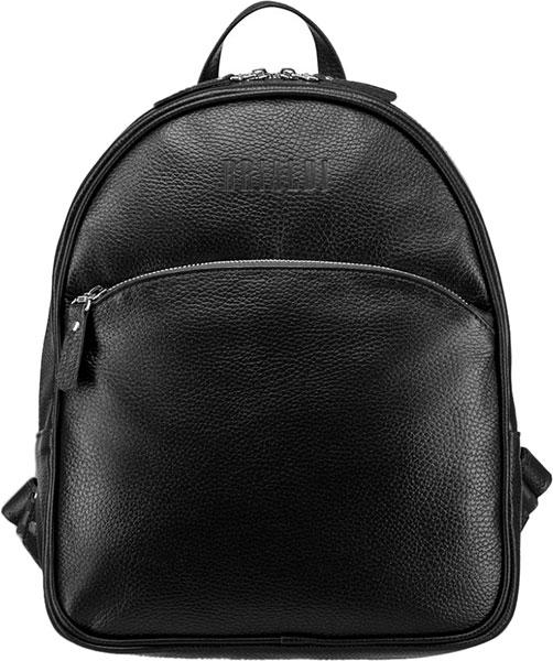 Рюкзаки Brialdi MELBOURNE-relief-bl рюкзаки zipit рюкзак shell backpacks