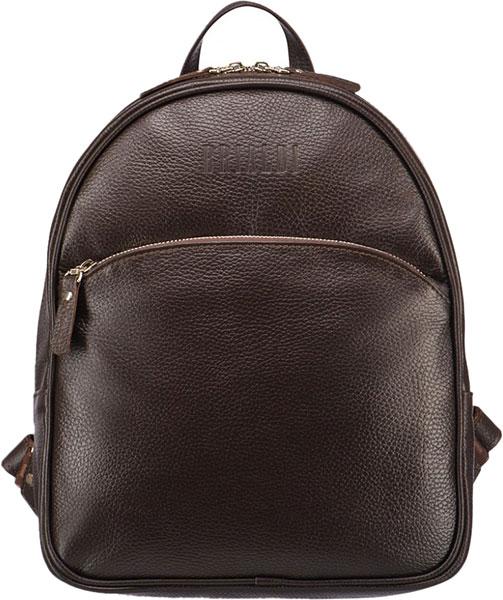 Рюкзаки Brialdi MELBOURNE-relief-br рюкзаки zipit рюкзак shell backpacks