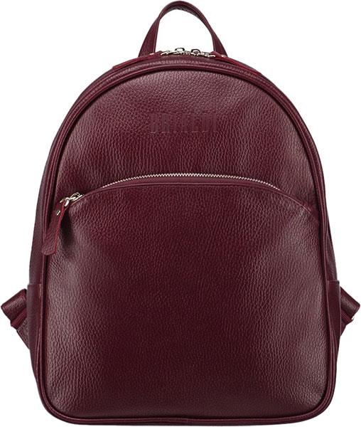 Рюкзаки Brialdi MELBOURNE-relief-cherry рюкзаки zipit рюкзак shell backpacks