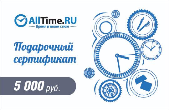 бинарные часы Спидометр TVG LED мужские