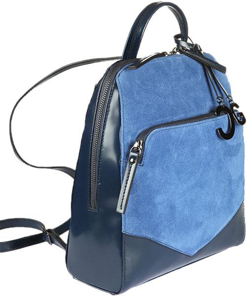 Рюкзаки Gianni Conti 623125-blue кошелек gianni conti gianni conti mp002xw1hgon