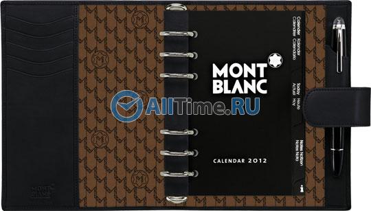 Ежедневники / органайзеры Montblanc AllTime.RU 18600.000