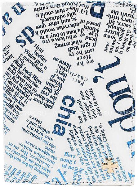 Обложки для документов Narvin 9170-journal-blue