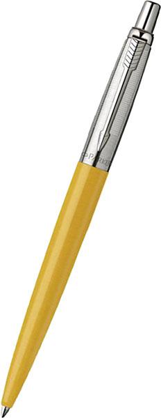 Ручки Parker S1870832