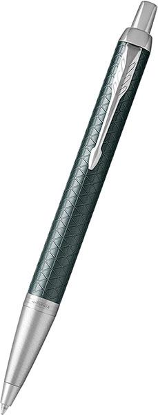 Ручки Parker S1931643
