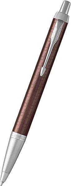 Ручки Parker S1931679