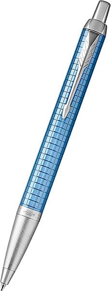 Ручки Parker S1931691