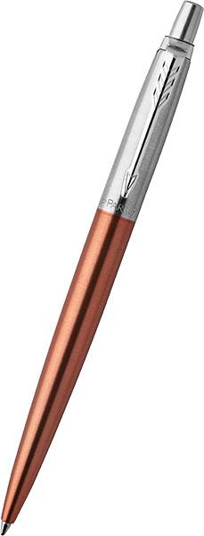 Ручки Parker S1953189
