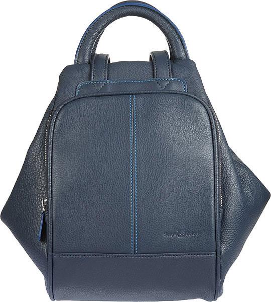 e5f5621a42bb Женский рюкзак на молнии. Внутри один большой отдел, по бокам 2 кармана на  молнии. Снаружи на передней стенке карман на молнии в котором 2 кармашка  для ...