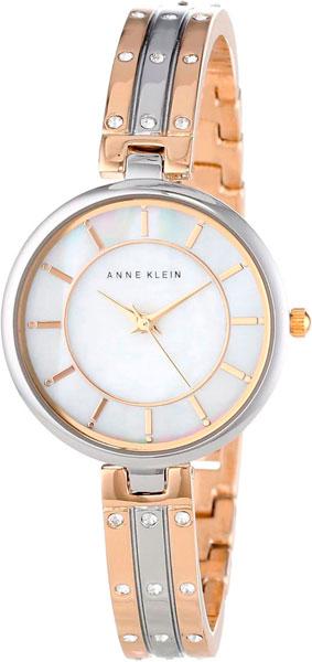 они часы anne klein с браслетами купить оригинал редко разбираются тонкостях