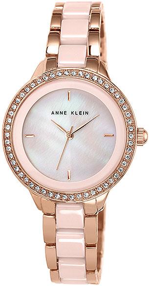 Женские часы Anne Klein 1418RGLP-ucenka