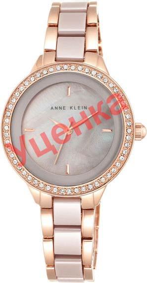 Женские часы Anne Klein 1418RGTP-ucenka