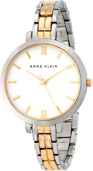Женские часы Anne Klein 1447SVTT