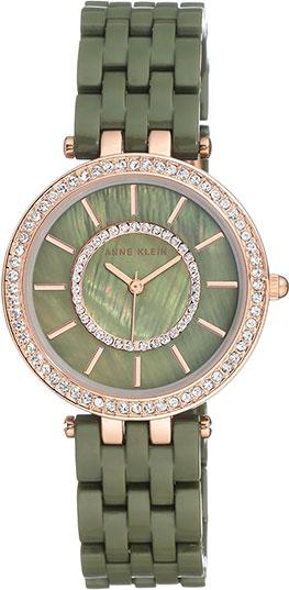 Женские часы Anne Klein 2620OLRG