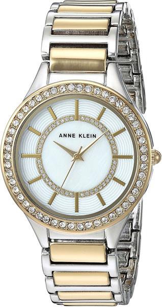 Женские часы Anne Klein 2723MPTT