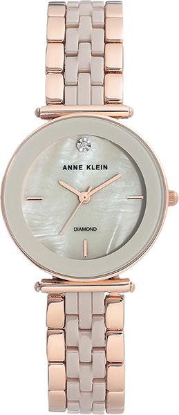 Женские часы Anne Klein 3158TPRG