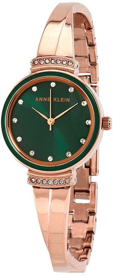 Женские часы Anne Klein 3196GNRG