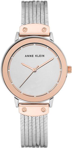 Женские часы Anne Klein 3223SMRT все цены