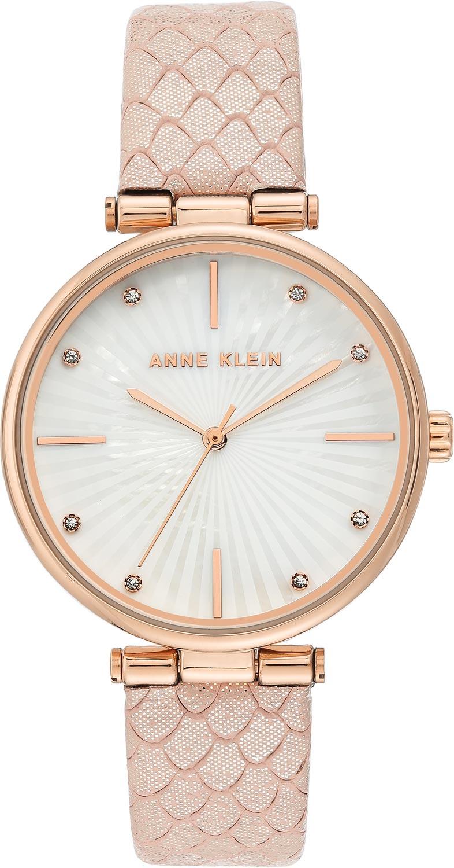 Женские часы Anne Klein 3754RGPK
