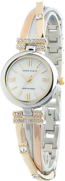 Женские часы Anne Klein 9479MPTR все цены