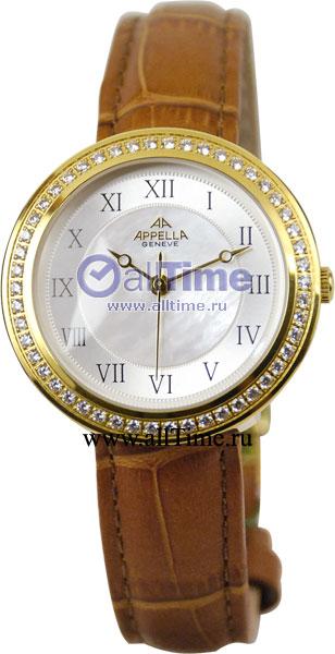 Часы sinte описание, часы ledfort чья эта фирма, сколько