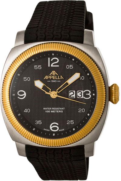 Мужские часы Appella 4193-2014