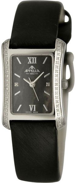 Женские часы Appella 4328A-3014 appella 4374 3014