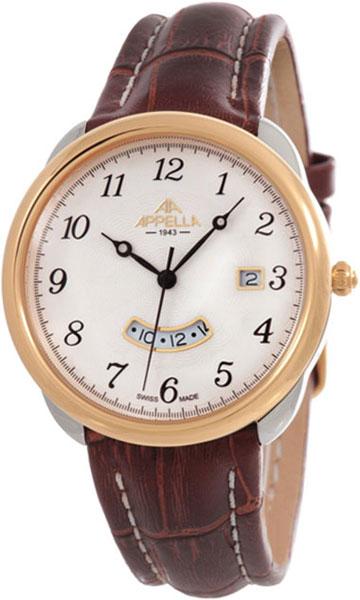 Мужские часы Appella 4365-2011