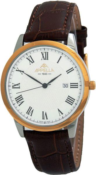 Мужские часы Appella 4373-2011