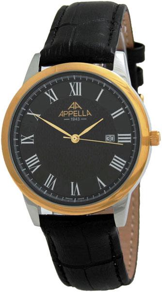 Мужские часы Appella 4373-2014