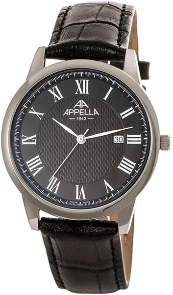Мужские часы Appella 4373-3014