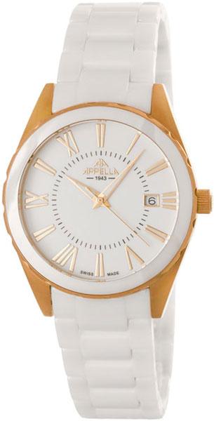 Мужские часы Appella 4377-12001