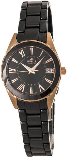 Женские часы Appella 4378-8004