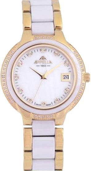 Женские часы Appella AP.4392.41.1.0.01