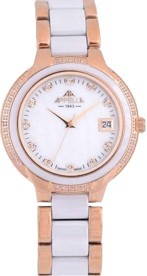 Женские часы Appella AP.4392.42.1.0.01