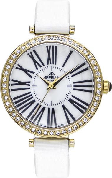 Женские часы Appella AP.4430.01.1.1.01