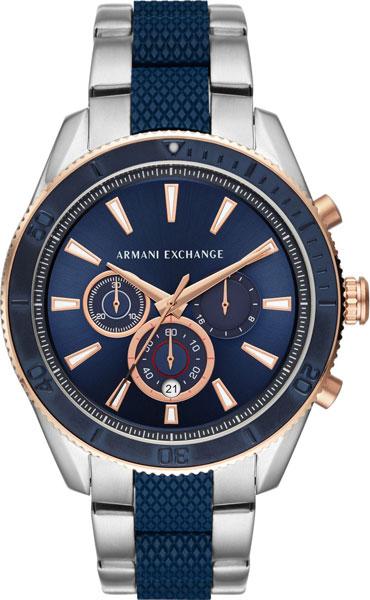 Мужские часы Armani Exchange AX1819