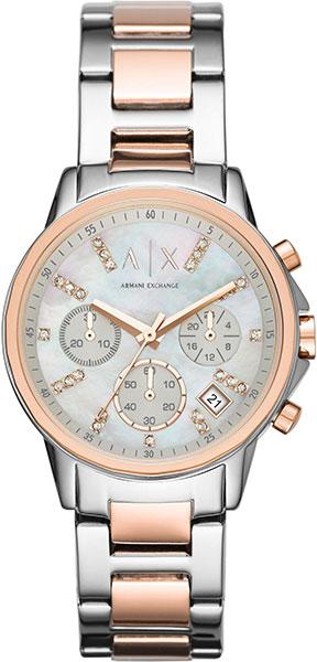 Купить Женские Часы Armani Exchange Ax4331