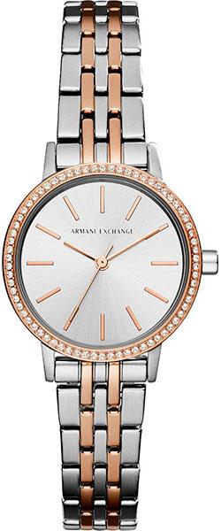 Женские часы Armani Exchange AX5542