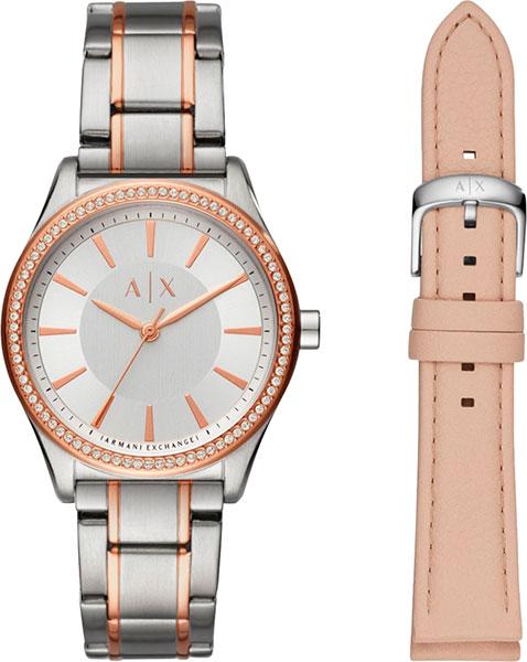 Женские часы Armani Exchange AX7103