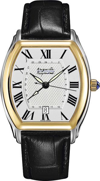 часы наручные швейцарские auguste reymond