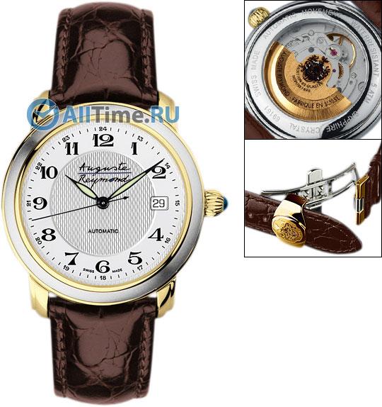 Купить швейцарские часы механические с автоподзаводом швейцарские наручные часы